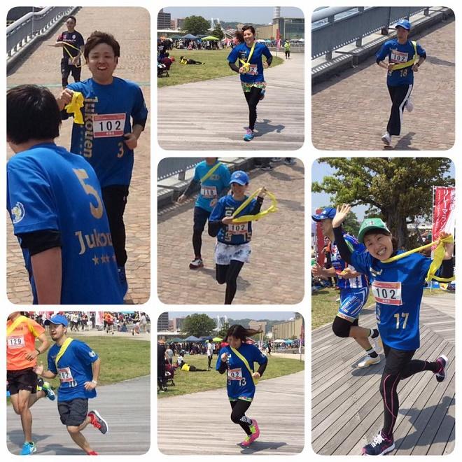 リレーマラソン2017③.jpg
