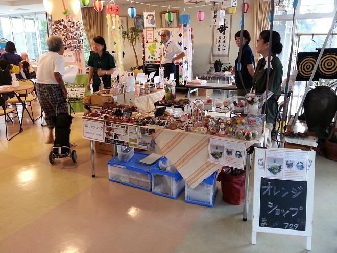 就労支援センター七福神さんのオレンジショップ.jpg