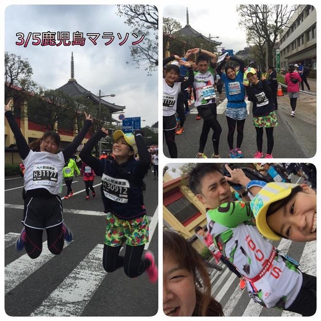 第2回鹿児島マラソン2017②.jpg