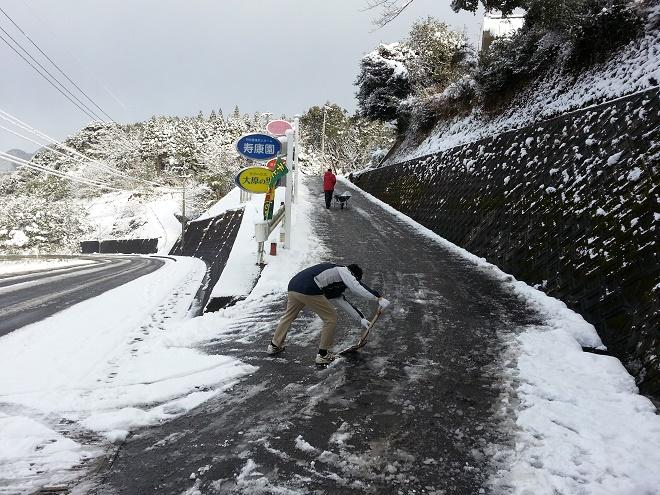 2017.2.11雪⑥.jpg